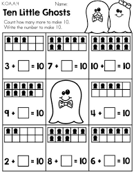 Halloween Math Multiplication Worksheets by Fun Halloween Math Worksheets Worksheets