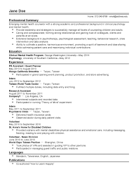 Entry Resume For Lee Chih Pang My Perfect Sample Mental Health Counselor Examples Nu Large