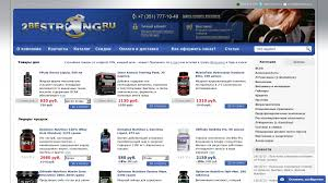 Bodybuilding.com Coupon Code 2018 - Uhd Monitor Deals Bodybuildingcom Coupons 2018 10 Off Coupon August Perfume Coupons Crossfit Chalk Weve Made A Promo Code For Anyone Hooked Creations Deal Up To 15 Coupon Code Promo Amazoncom Bodybuilding Appstore Android Com Facebook August 122 Black Angus Fresno Ca Codes 2012 How To Use Online Save On Your Order Bodybuildingcom And Chemyocom Chemyo Llc 20 Sale Our Ostarine