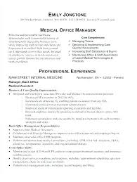 Resume Objectives For Medical Field Sample Office Manager Samples Examples Assistant Front Job