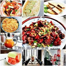 水舞饌 大直店 劍南捷運美食 氣氛佳 餐點優 環境美 還有鳥籠陪伴