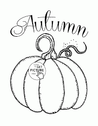 Happy Autumn Coloring Pages For Kids Fall Printables Free With Printable