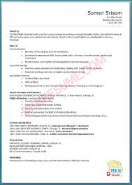 Flight Attendant Resume.resume Flight Attendant2 Bkkresume ... 9 Flight Attendant Resume Professional Resume List Flight Attendant With Norience Sample Prior For Cover Letter Letters Email Examples Template Iconic Beautiful Unique Work Example And Guide For 2019 Best 10 40 Format Tosyamagdaleneprojectorg No Experience Invoice Skills Writing Tips 98533627018