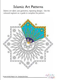 Islamic Colouring Pattern 2