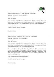 Resume Email And CV Cover Letter Examples 2018 Edition With Letter