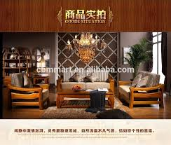 China Teak Wood Sofa Sets Wholesale