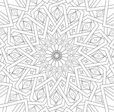 Click To See Printable Version Of Traditional Islamic Mosaic Coloring Page