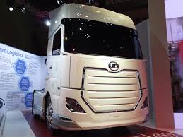 File:UD Trucks, Quon Vision,.jpg - Wikimedia Commons Ud Trucks Wikipedia To End Us Truck Imports Fleet Owner Quester Announces New Quon Heavyduty Truck Japan Automotive Daily Bucket Boom Tagged Make Trucks Bv Llc Extra Mile Challenge 2017 Malaysian Winner To Compete In Volvo Launches For Growth Markets Aoevolution Used 2010 2300lp In Jacksonville Fl