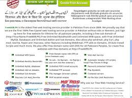 Free Web Hosting In Pakistan - FreeWEB.PK - Free Website & Domain ... Best Free Podcast Hosting Services Available Today Elegant Creative Learning Penduancara Menikmati Free Hosting Streaming Twelve Popular Wordpress For 2018 2 Web With Custom Domain And Installation Bongohive Partners With Amazon Offering Web Services Science Economics Technology Top 20 Themes Wp Gurus Flat Icons Tech Support 5 Gb Monthly How To Make A Website Name Youtube How To Get A Free Hosting Service For Your Website