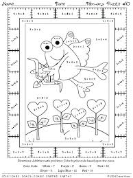 2nd Grade Activity Sheets Math Coloring Pages Second Cheer