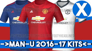 NEW MANCHESTER UNITED 2016 17 KITS ADIDAS