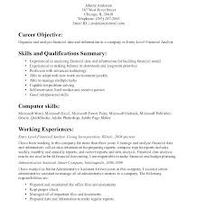 Sample Objective For Resume Entry Level General