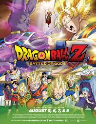 Dragon Ball Z: Battle of Gods-Dragon Ball Z: Doragon bôru Z - Kami to Kami