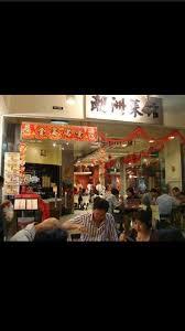 si鑒e auto fisher price bukit batok teochew cuisine restaurant home bukit batok