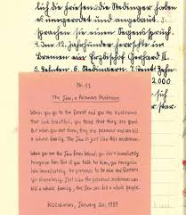 Prayer Letter Jenkins Family Missionaries To Ireland