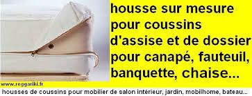 coussin canapé sur mesure confection de housses de canapé indoor outdoor tissus et coupons
