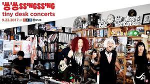 """Korean band SsingSsing appears on NPR show """"Tiny Desk"""