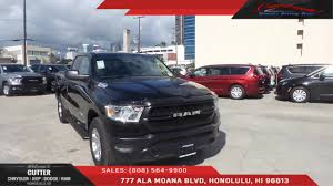 New 2019 RAM All-New 1500 Tradesman 4x2 Quad Cab 6'4 Box Quad Cab In ... New 2019 Ram Allnew 1500 Tradesman Crew Cab In Austin Kn567512 2017 Used Ram 4x4 Quad 64 Box At North Coast 2018 2500 Bill Deluca Alinum Standard Wide Fullsize Bed Truck Tool Trade Catalogue Bretts Lund 70 Cross Dog Box4404 The Home Depot Shop Black 70inch Free Intertional Products Truck Toolboxe Boxes Storage Canada Resqladder Braydon Trailer Tongue Wayfair Classic Fayetteville