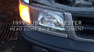 1999 subaru forester light bulb replacement