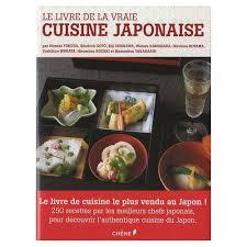 livre cuisine japonaise livre de la vraie cuisine japonaise de hiroo fukuda format relié