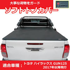 Hilux Tonneau Cover Soft Carrier Leather Made Canopy ( Tent ) Three ... Photo Gallery 0713 Chevy Silveradogmc Sierra Avs Smoke Egr Rain Guards Inchannel Vent Visors 19992016 Ford F2550 Super Crew Side Window Deflector Guard 2018 Hyundai Kona Free Shipping Shop Vs Stickon Black Horse Off Road 140512 Carvamcom Tapeon Outsidemount Shades Wind Weathershields Fit Toyota Hilux 0515 4 Doors Sr5 Weather Shields Visor Ranger Mk1 Mk2 1118 China Exterior Accsories Door For 2015 Revo Whosale Pvc Car Rear View Mirror Sticker Eyebrow 140810 Offroad Pcs Ebay