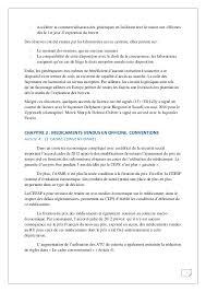 memoire accord cadre 2012