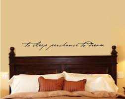 Bedroom Wall Decal Decor Shakespeare Quote To Sleep