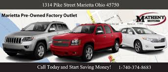 100 Brother Truck Sales Matheny Motors In Parkersburg A Charleston Morgantown WV GMC