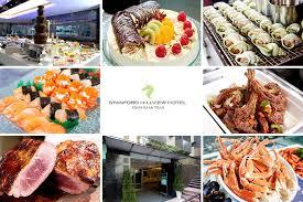 buffet cuisine 馥 50 stanford hillview hotel 吃得到的快樂 仕德福山景酒店3 小時環球