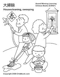 Chinese New Year Family Cleaning Coloring Page Lots More On This