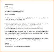 7 payment demand letter