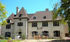 100 The Delta House Kappa Rho Fraternity Champaign Illinois
