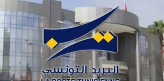 bureau de poste ouvert samedi ouverture bureau de poste webmanagercenter