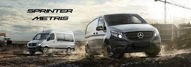 New Mercedes Benz Sprinter Metris For Sale