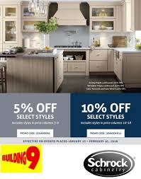 building 9 ohio s largest discount building materials warehouse