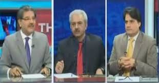 The Reporters On ARY News
