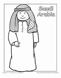 First Grade Coloring Worksheets Multicultural Saudi Arabia