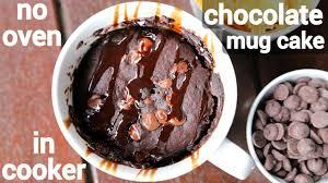 mug cake recipe in cooker eggless chocolate mug cake in pressure cooker
