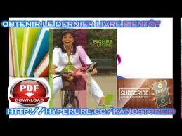 cuisine tv eric leautey et carinne teyssandier fiches cuisine des vacances de carinne teyssandier et collectif