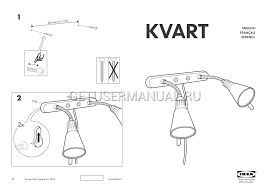 Target Floor Lamp Assembly Instructions by Ikea Lighting Kvart Wall Lamp Double Assembly Instruction Download