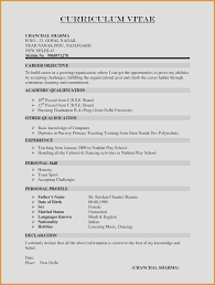 Resume Sections Elegant Experience Section Resume Lovely Template ... Rumescvs References And Cover Letters Carson College Of Associate Producer Resume Samples Templates Visualcv The Best 2019 Food Service Resume Example Guide 6892199 7step Guide To Make Your Data Science Pop Springboard Blog How To Write An Insurance Tips Examples Staterequirement 910 Experience Section Examples Crystalrayorg Free You Can Download Quickly Novorsum Five Good Apps For Job Seekers Techrepublic Technical Skills Include Them On A