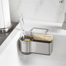 simplehuman sink caddy crate and barrel