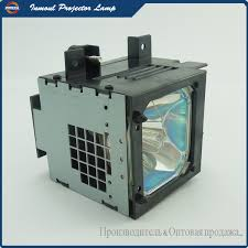 click to buy replacement projector l xl 2100u a1606034b