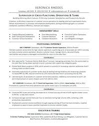 Personal Trainer Sample Resume No Experience Supervisor