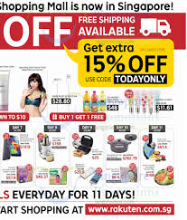 21 Sep To 25 Sep Offers, Rakuten Coupon Code » Rakuten ... Extreme Iceland Promo Code Living Rich With Coupons Weis Couponcabin Vs Ebasrakuten Cashback Comparison New Super Mario Bros U Deluxe For Nintendo Switch 21 July Rakuten Coupon Code Compilation Allnew Dji Osmo Action Camera On Sale 297 52 Off How Thin Affiliate Sites Post Fake Coupons To Earn Ad Get And With Shopback Intertional Pharmacy Discount Hotel New Rakuten Free Through Postal Mail Logitech Coupon Uk Lemon Tree Use A Kobo