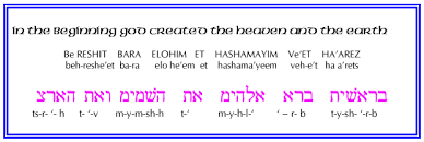 Learning To Write Hebrew In Five Lessons