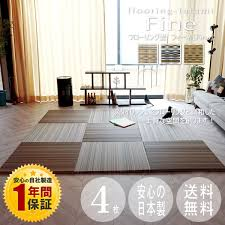 Unit MAT Put Tatami Floor Mat Feane Fine 4 Sets Plastic Frameless Ryukyu Style Size 82 Cm X Thickness 2 5 A Grass Rugs