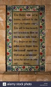 the lord s prayer in the church of pater noster eleona stock