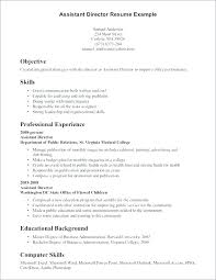 Resume Sample Banking Industry Of Bank Teller Example Cover Letter Co