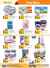 Coupons Lulu / Dublin Amc Movies 18 Agave Kitchen Coupons Napa Mailing Out Coupon Codes With Newsletters Lulemon Athletica Revenue Tops Views Wsj Sweet Savings With Fall Sale Shop Double Cash Back At Heb First Time Delivery Coupon Tapeonline Com Csgo Empire Promo Code Fat Pizza Lulu Latest Promotions Electronics For Less The Best Blue Buffalo Coupons Printable Bowmans Website Bass Pro Codes January 20 Findercom Jiffy Lube Discount Code June 2019 Promo Latest Posts Boxing Day Canada